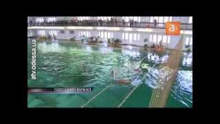 В Одессе прошёл финал по ватерполо
