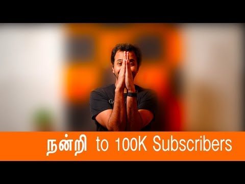 V2K Photography reaches 100K Subscription | Learn photography in Tamil