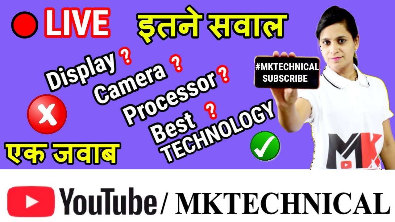 #MKTECHNICAL   MK Technical LIVE   MK Technical Channel Introduction   Latest Technology News