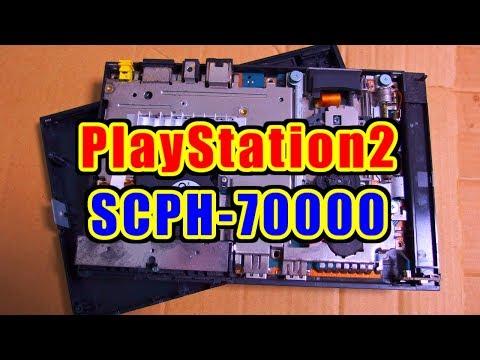 通電シナイPS2(SCPH-70000)本体の修理