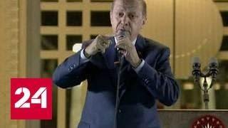 Эрдоган поставил США перед выбором: либо Турция, либо Гюлен