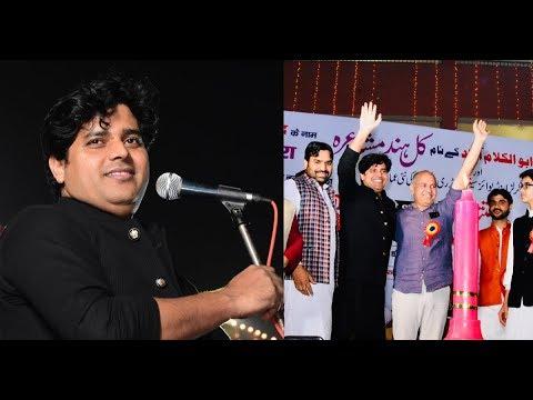 Delhi Grand Mushayra || Imran Pratapgarhi || 10 Nov 2018 || Amanatullah Khan MLA (AAP)