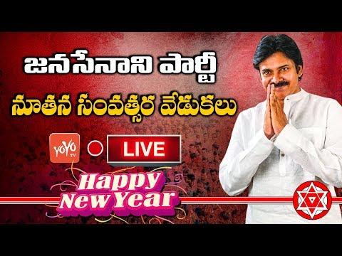 Pawan Kalyan LIVE   Janasena Party New Year Celebration 2019   Amaravathi   YOYO TV Channel