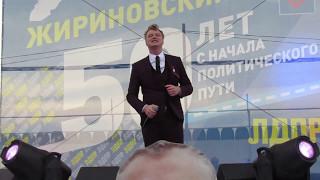 Алексей Гоман - Русский парень (Феодосия, 2017)