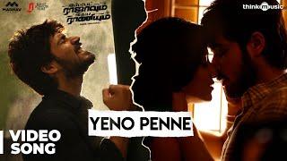 Ispade Rajavum Idhaya Raniyum | Yeno Penne Video Song | Harish Kalyan | Sam C.S | Ranjit Jeyakodi