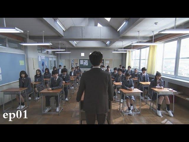 【新毒】怪老师劫持29名学生,每天出一道谜题,答不出就杀人《三年A班01》