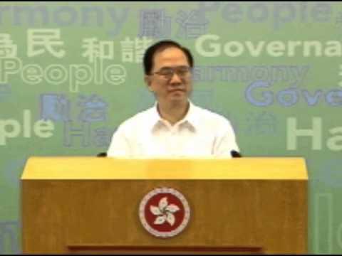 Media Session by the Chief Executive of Hong Kong SAR 25/6/2005 (English Ver.)
