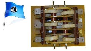 Реактор РТТ-0.38-50-0.14