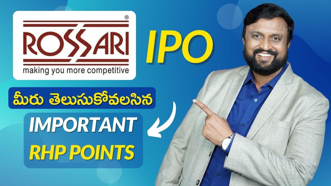 Rossari Biotech IPO 🧪 (Speciality Chemical Company) 🌡 కి Apply చేసేముందు ఈ Video ని తప్పకుండ చూడండి