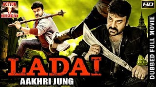 Ladai Aakhri Jung l 2018 l South Indian Movie Dubbed Hindi HD Full Movie
