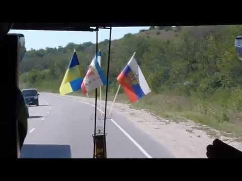 Дорога из Симферополя в Евпаторию (автобус)