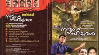 Malayalam Kavithakal