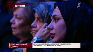 Главные новости. Выпуск от 16.10.2017
