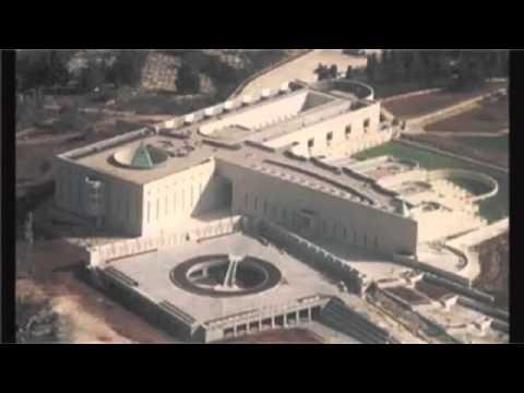 SATANIC ROTHSCHILD ISRAELI SUPREME COURT