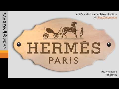 How to pronounce Hermes