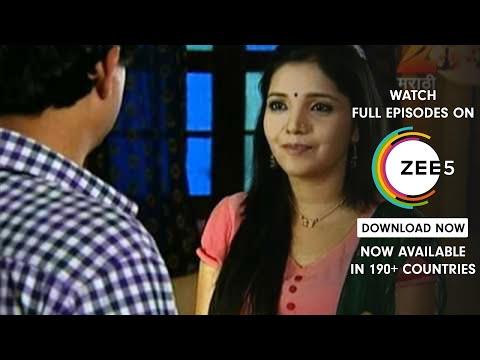 Eka Lagnachi Dusri Goshta_Full Episode July 03 '12 Part - 1