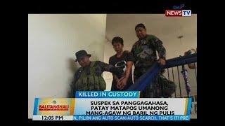 BT: Suspek sa panggagahasa, patay matapos umanong mang-agaw ng baril ng pulis