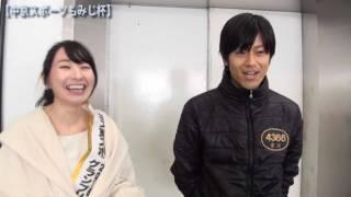 【中京スポーツもみじ杯】28日、「中京スポーツもみじ杯」が最終日を...