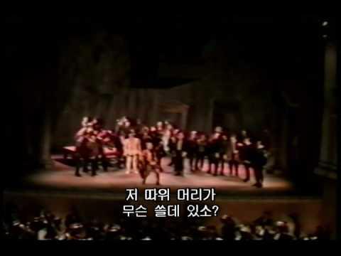 Rigoletto, Giuseppe Verdi, Live 1987 (바리톤 이재환 Toti dal Monte International Opera Competition 우승)
