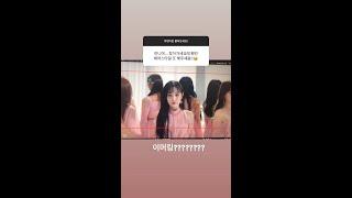 210208 lovelyz jiae instagram story 09 러블리즈 유지애 인스타그램 스토리 찾아…