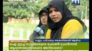 muslim girl practicing kalari
