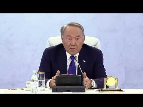 Казахстан — Википедия