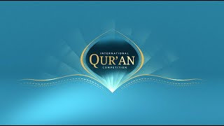 International Qur'an Competition | 15th November 2020