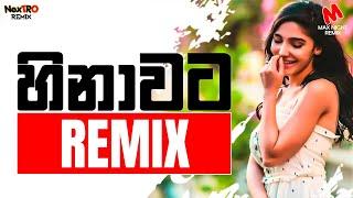 Hinawata Adare Hithuna Remix NexTRO
