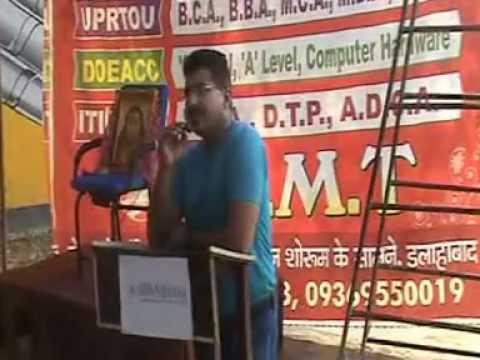 Sahaj Yoga----Self Realization at Maiza, Bampur, Allahabad 17.05.11.