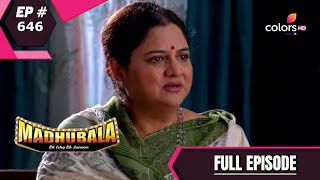 Gambar cover Madhubala - Full Episode 646 - With English Subtitles