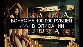 [Ищи Бонус В Описании ] Вулкан Клуб Игровые | Клуб Вулкан Онлайн Игровые Автоматы