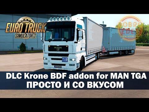 ✅Обзор мода MAN TGA Krone BDF Addon ETS2 1.35