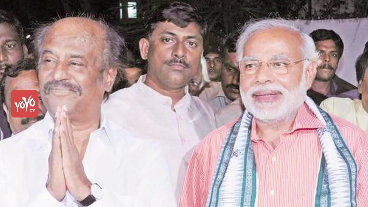 బీజేపీ సీఎం అభ్యర్థిగా కబాలి  సిద్దమా? Kabali as BJP's CM Candidate in  Tamil Nadu   YOYO TV Channel