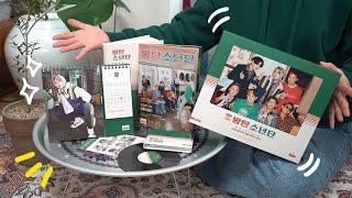 시골밥상에서 방탄소년단 시즌그리팅 2021 언박싱하다가 생긴일! BTS Season's Greetings 2021 Unboxing!