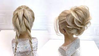 Свадебная вечерняя прическа Красивые прически пошагово Свадебный стилист Пучок Прически 2020