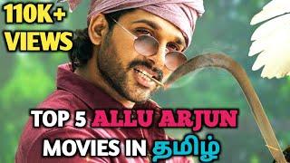 top 5 allu arjun tamil dubbed movies