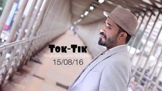 Rabbit Sack C ft. Nishit Bhatia - Tok Tik | RSC Tunes