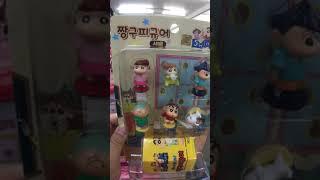 2018。首爾。東大門。昌信洞。文具。玩具。批發市場。20181002。CCChen