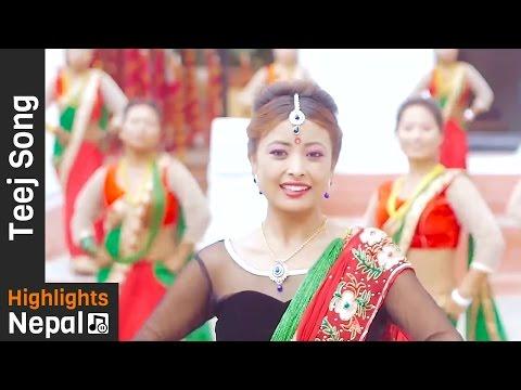 Barule Kammar | New Nepali Teej Song 2073/2016 | Sareeta Prajapati
