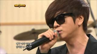 5R(2), #12, YB - My Love, 윤도현 - 내 사람이여, I Am A Singer 20110807
