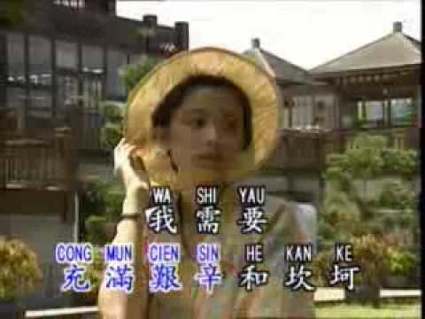 Mandarin Pop Songs - Chien Ying