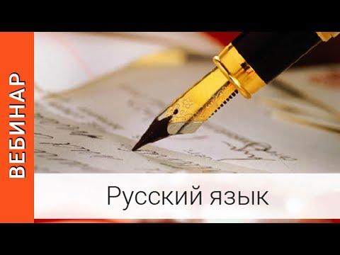 |Контрольные и проверочные работы к УМК Русский язык под ред. А. Д. Шмелёва|