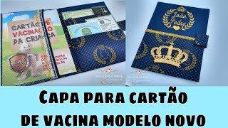 Capa para cartão de vacina em capa dura -PAP- modelo novo