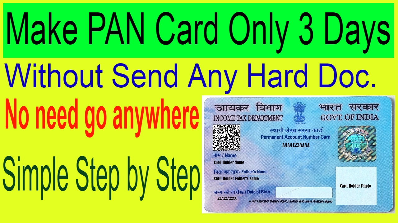 How To Make Online PAN Card Only 3Days Without Send Anyhard Copy Photosign UploadHindi