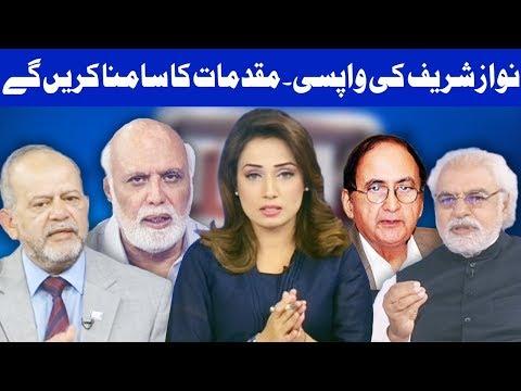 Think Tank With Syeda Ayesha Naaz - 24 September 2017 - Dunya News
