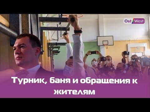 7 «подвигов» Михаила Дегтярева