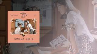 GOTCHA! - Just For Today (OST Part.5 Extraordinary You)