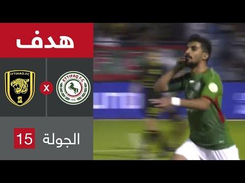 ملخص واهداف مباراة الاتفاق ضد الاتحاد   دوري كاس الأمير محمد بن سلمان للمحترفين