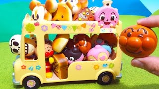 アンパンマン ようちえんバス パンがいっぱい乗ってくるよ 何個乗ったかな? ジャムおじさんのパン おもちゃアニメ thumbnail