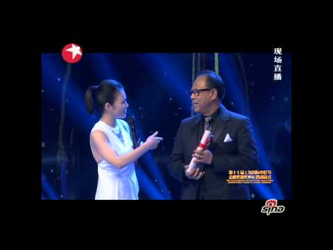 Best Actor Award  17th Shanghai International Film Festival